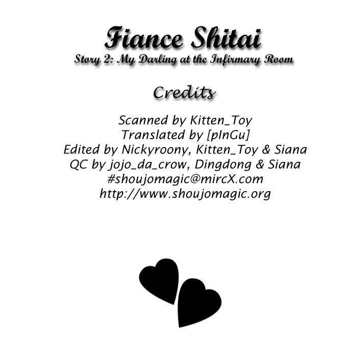 Fiance Shitai 6 Page 1