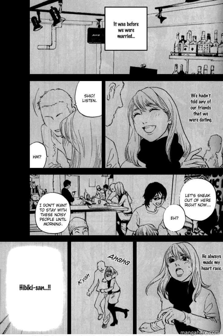 Shima Shima Yamazaki Sayaka 6 Page 2