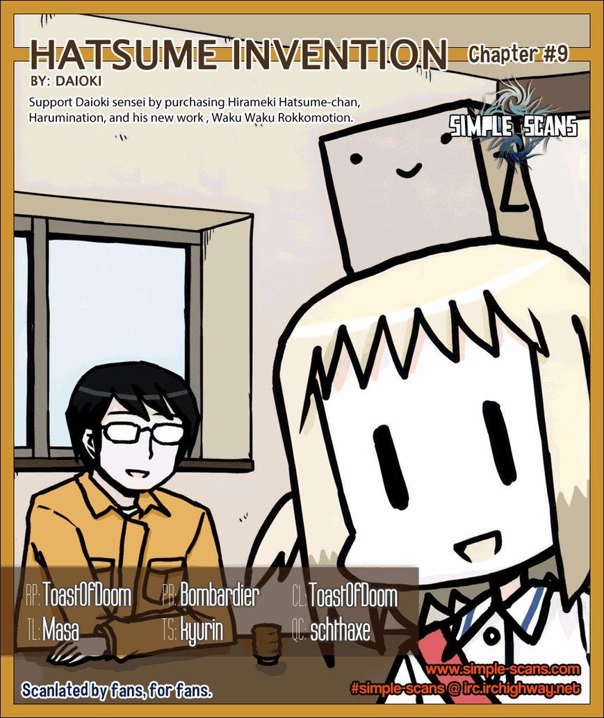 Hirameki Hatsume Chan 9 Page 1