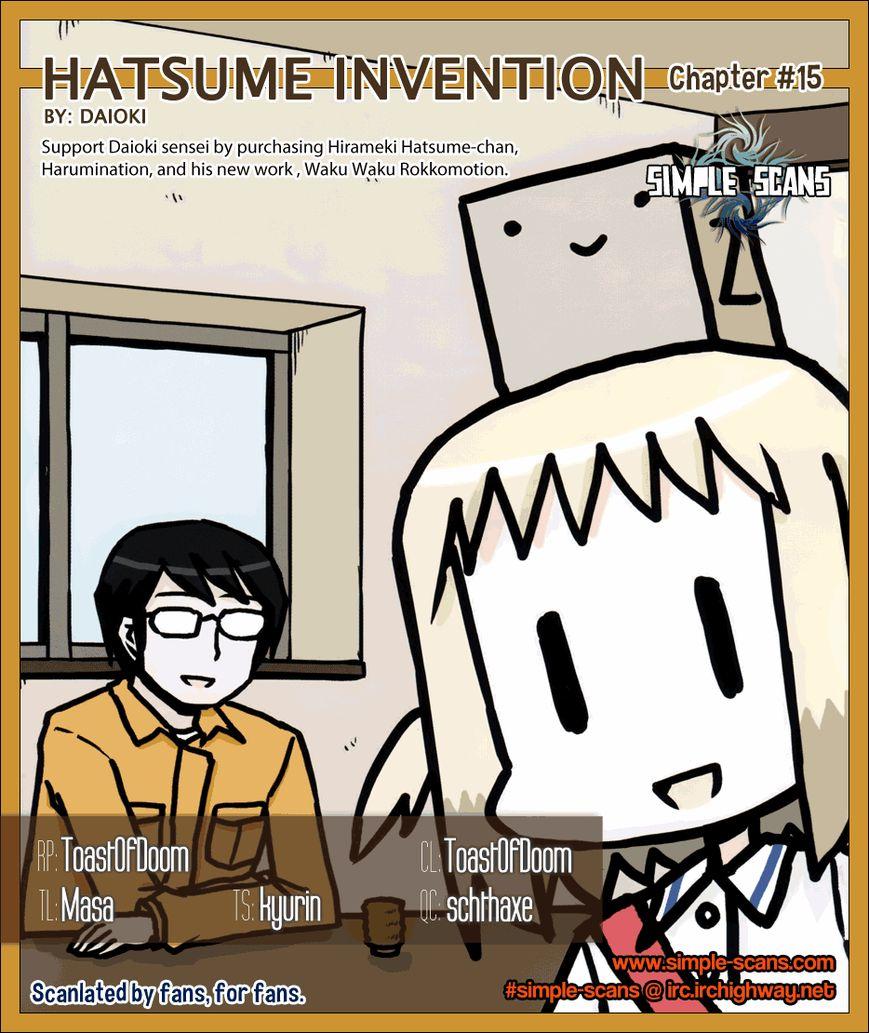 Hirameki Hatsume Chan 15 Page 1