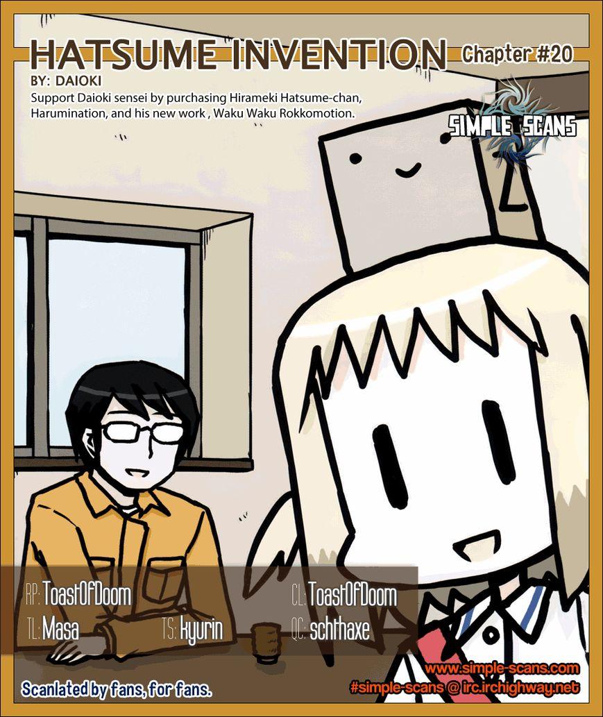 Hirameki Hatsume Chan 20 Page 1