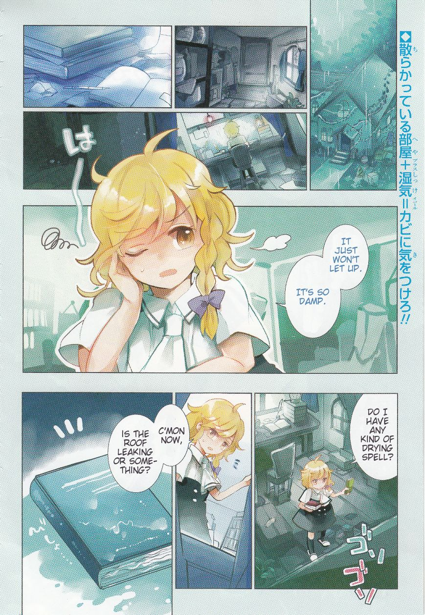 Touhou Ibarakasen Wild And Horned Hermit 17 Page 2