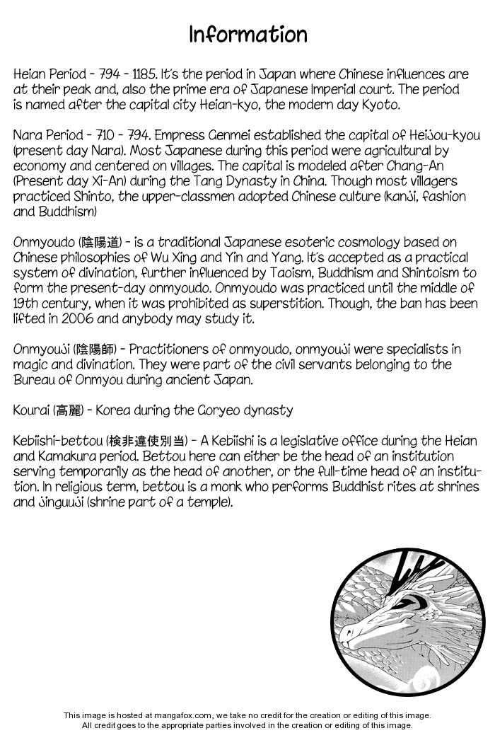 Akatoki No Yami 1 Page 2