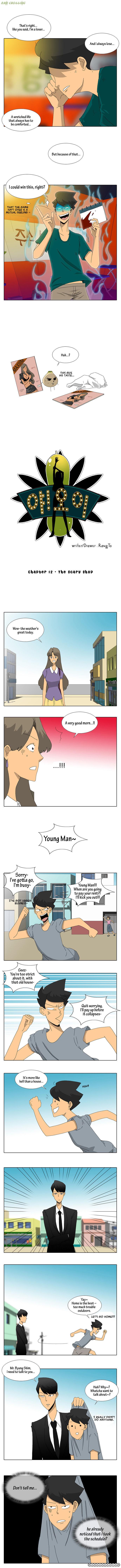 Ya Oee 12 Page 2