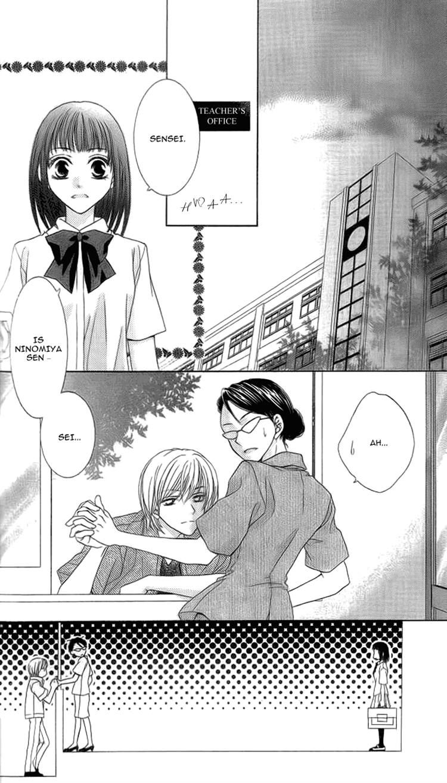 Sugar Family 19 Page 2