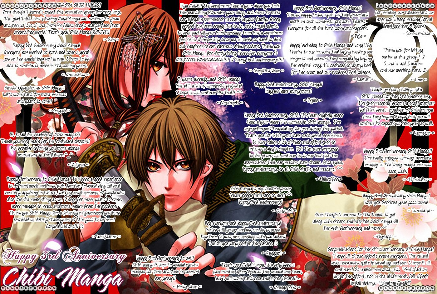 Love Share Shiiba Nana 3 Page 1