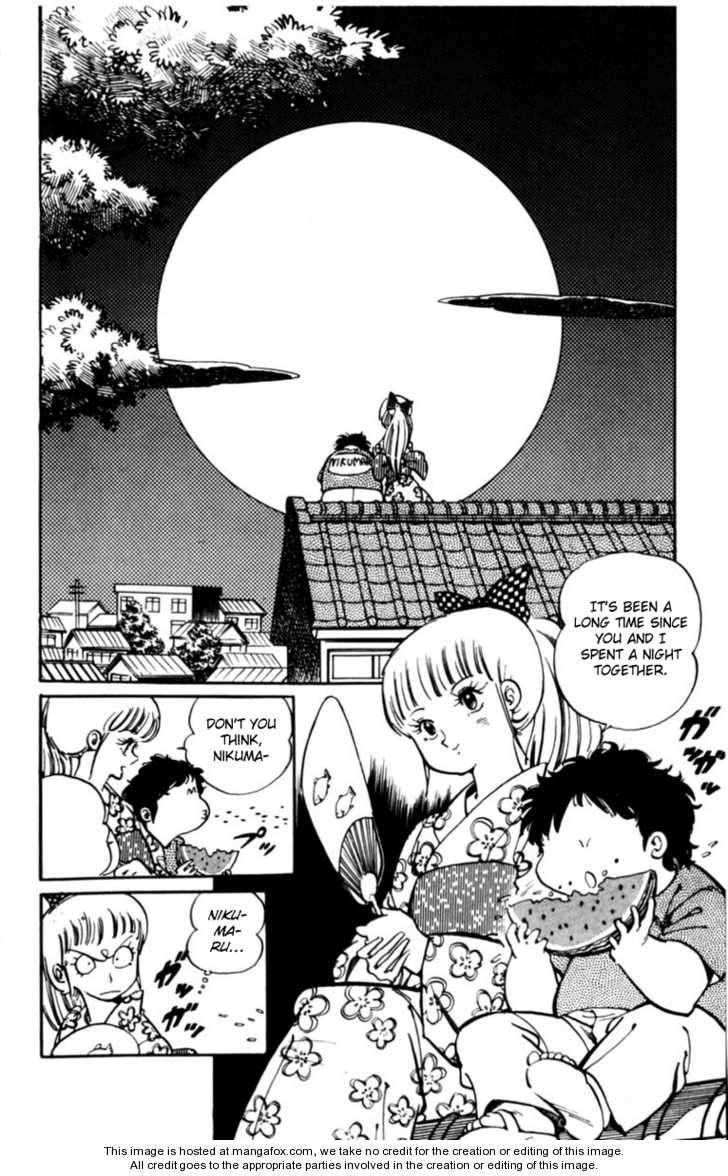 Sasuga No Sarutobi 2 Page 2