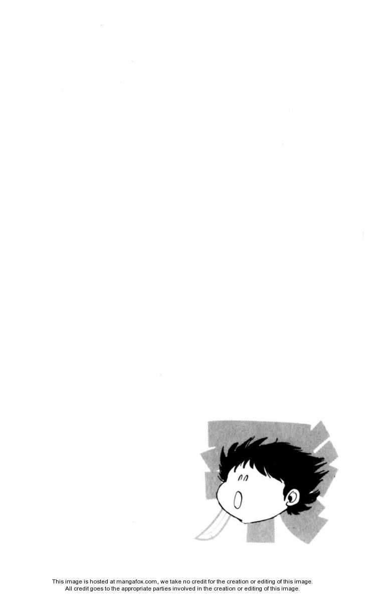 Sasuga No Sarutobi 5 Page 1