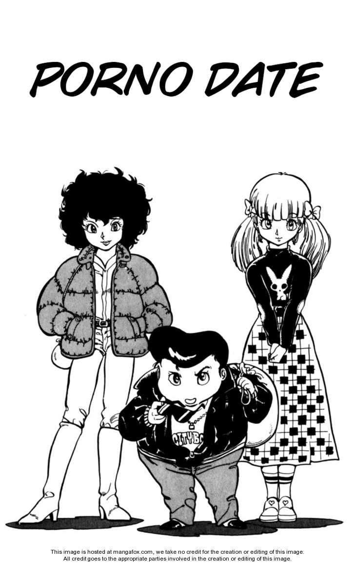 Sasuga No Sarutobi 5 Page 2