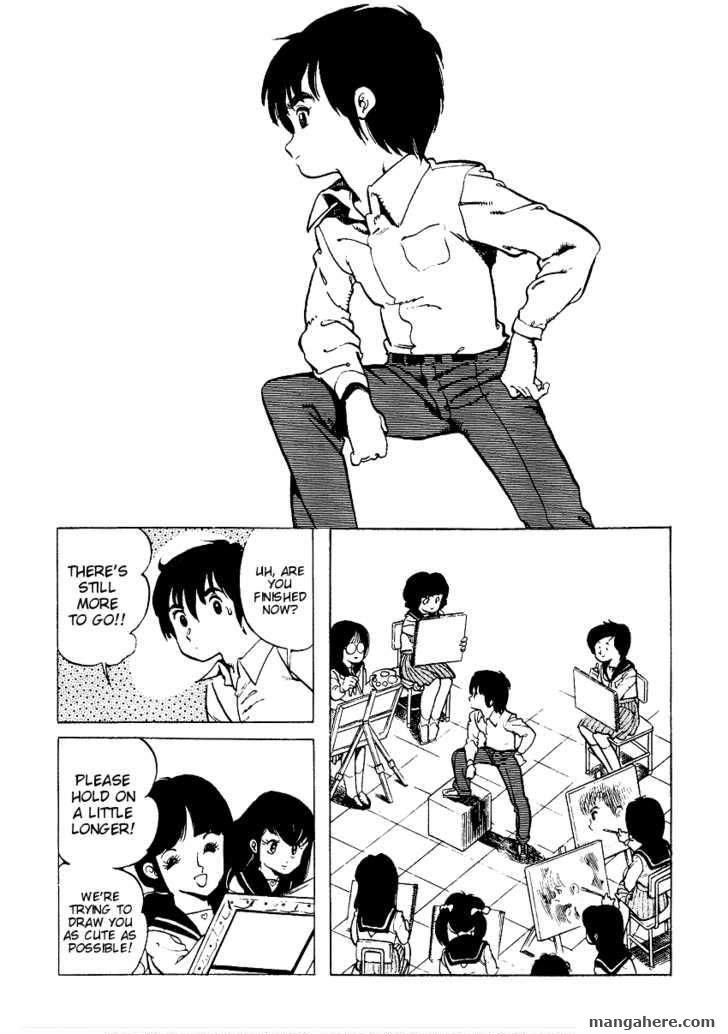 Sasuga No Sarutobi 10 Page 2