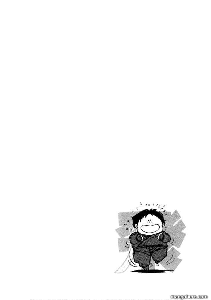Sasuga No Sarutobi 13 Page 1