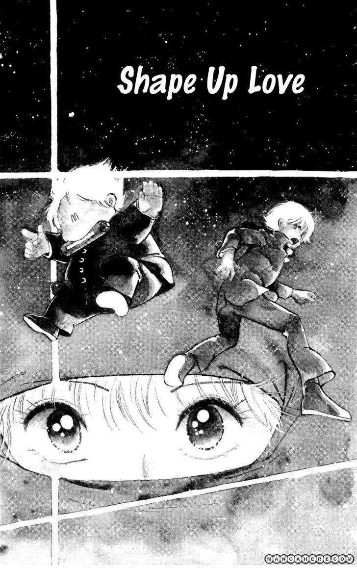 Sasuga No Sarutobi 20 Page 1