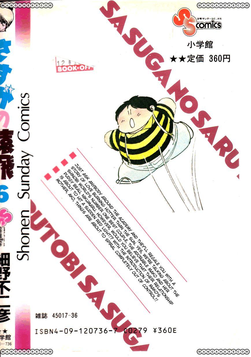 Sasuga No Sarutobi 32 Page 2