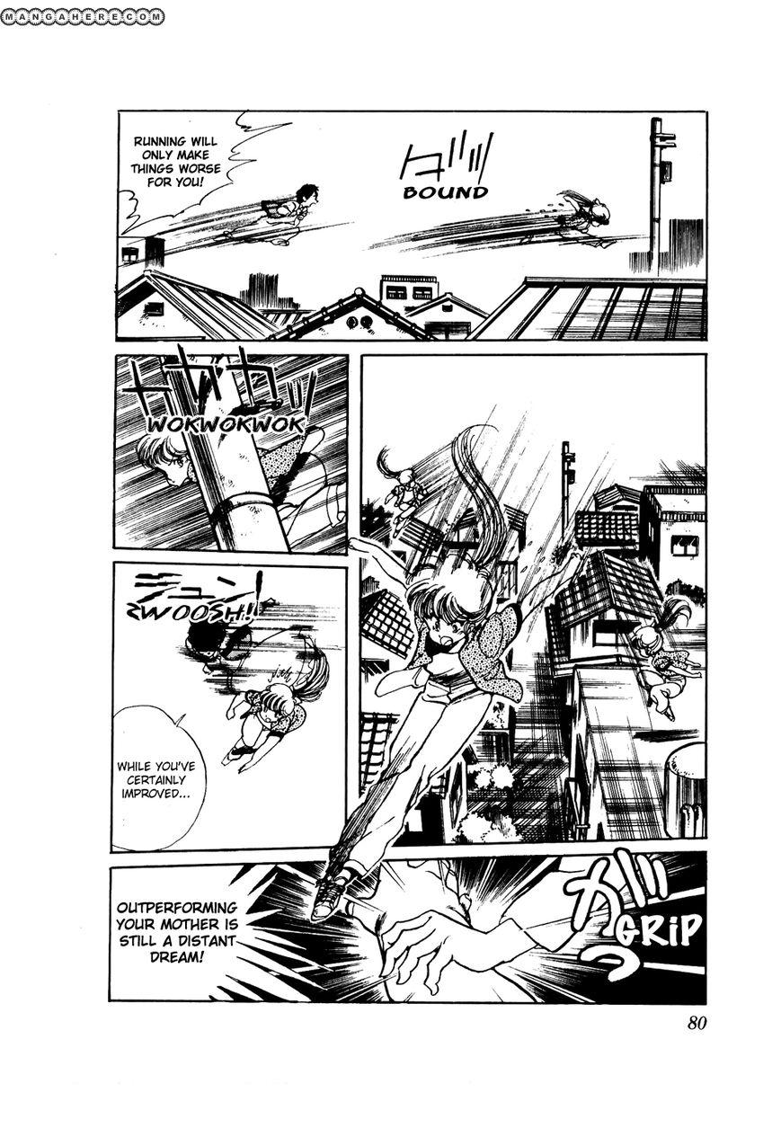 Sasuga No Sarutobi 35 Page 4
