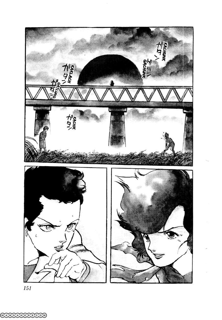 Sasuga No Sarutobi 38 Page 3