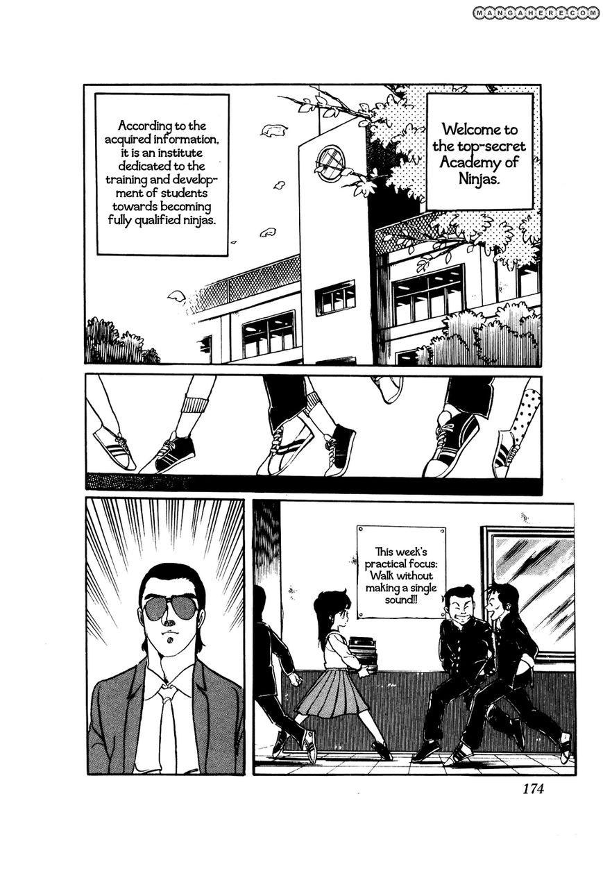 Sasuga No Sarutobi 39 Page 2