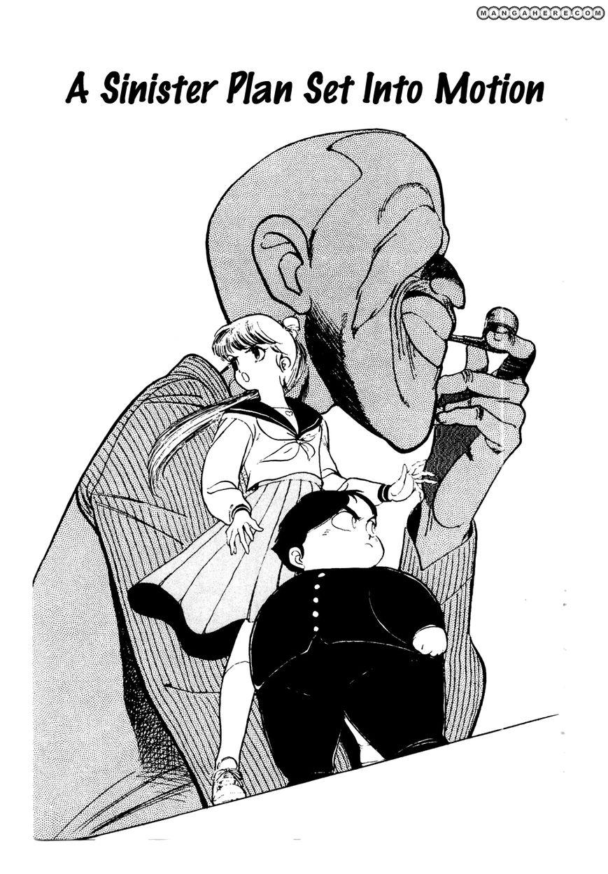 Sasuga No Sarutobi 42 Page 1
