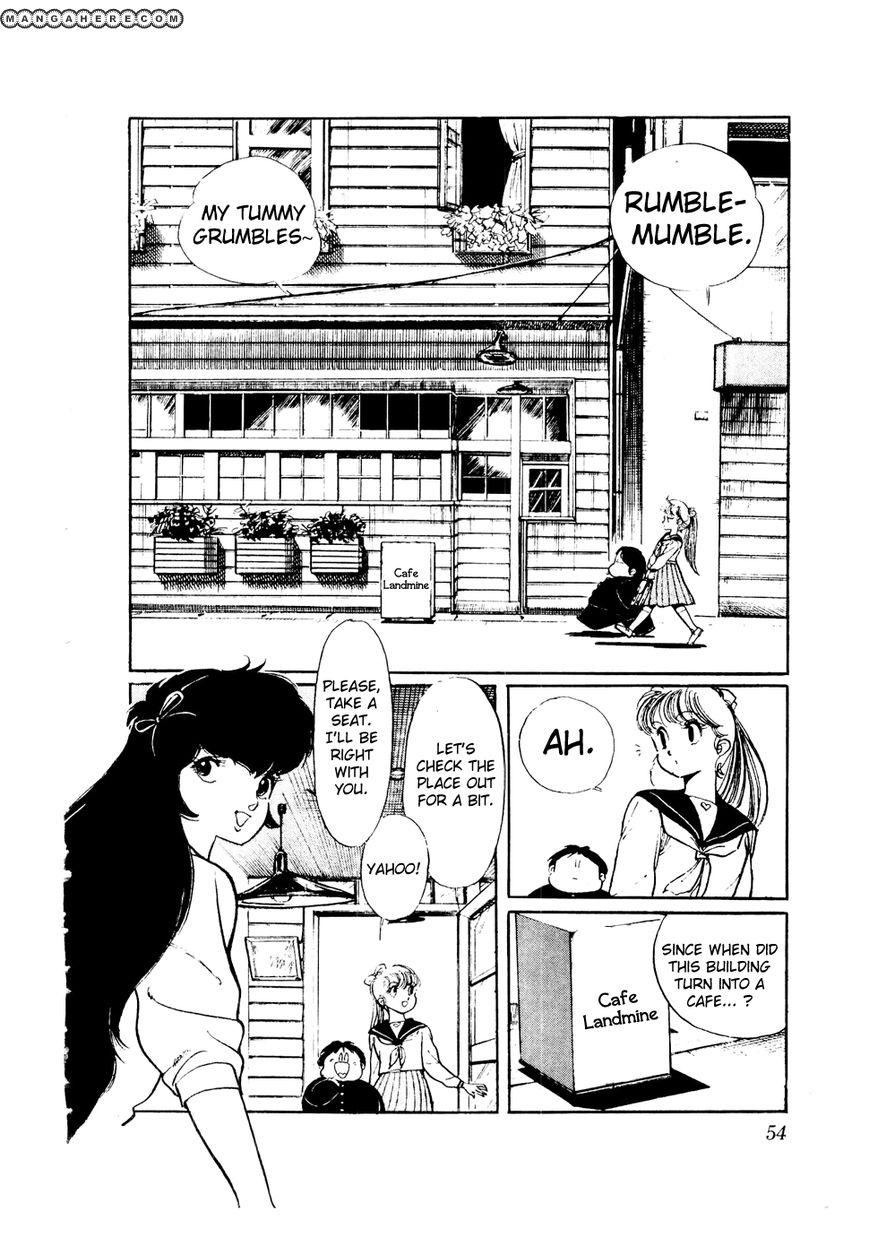 Sasuga No Sarutobi 42 Page 2
