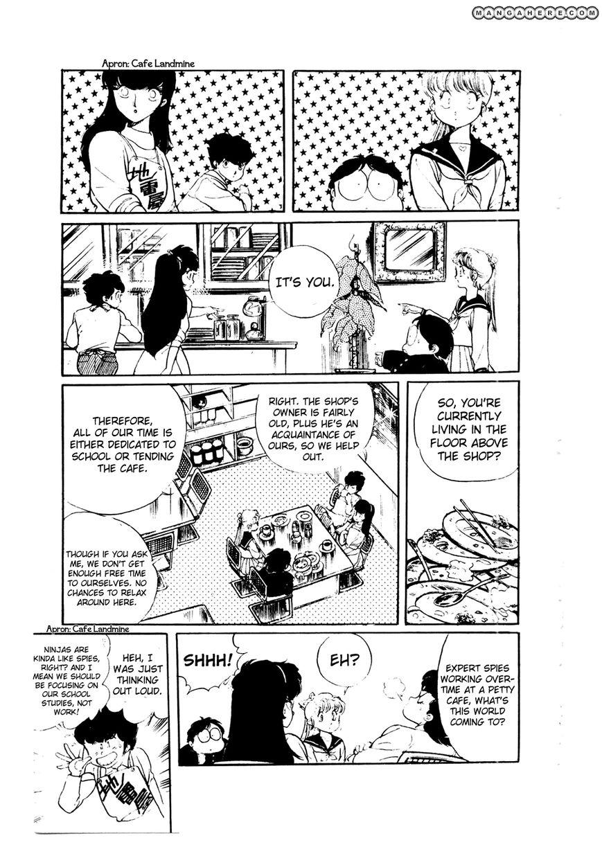 Sasuga No Sarutobi 42 Page 3