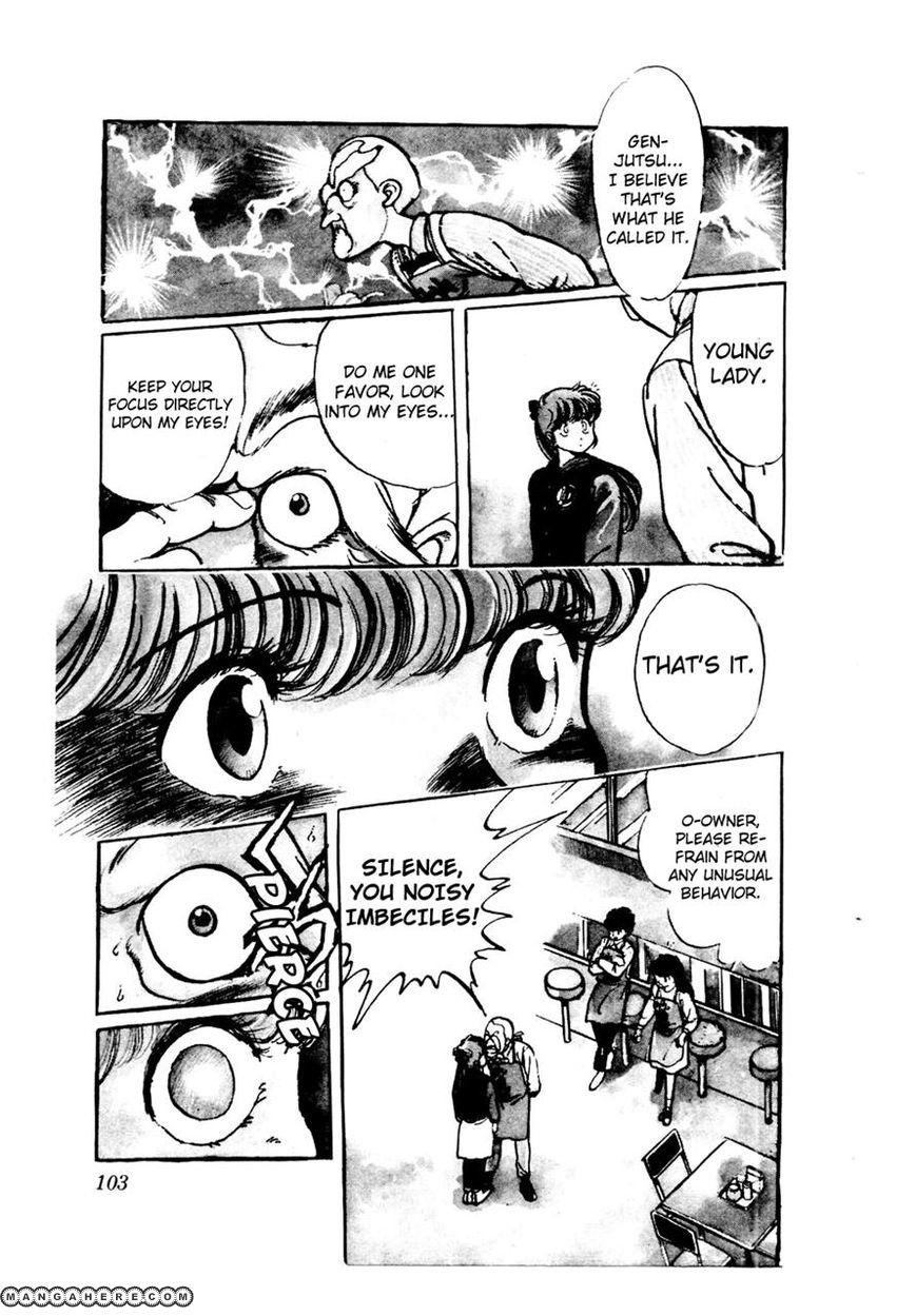 Sasuga No Sarutobi 44 Page 3