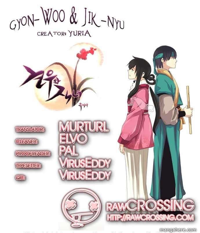 Gyon Woo Jik Nyu 8 Page 1
