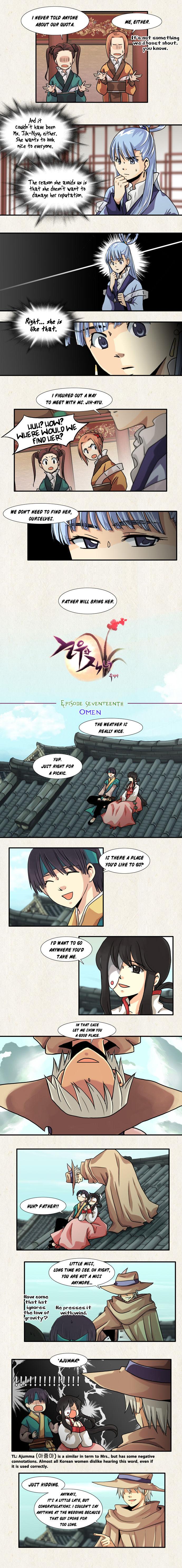 Gyon Woo Jik Nyu 17 Page 2