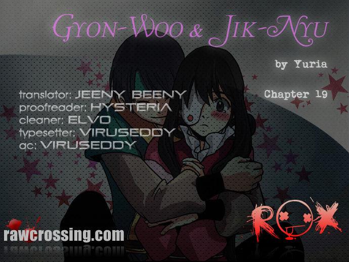 Gyon Woo Jik Nyu 19 Page 1