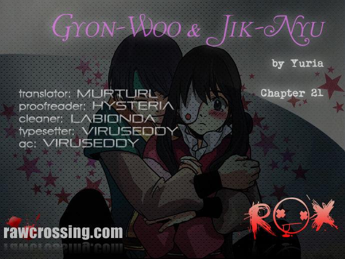Gyon Woo Jik Nyu 21 Page 1