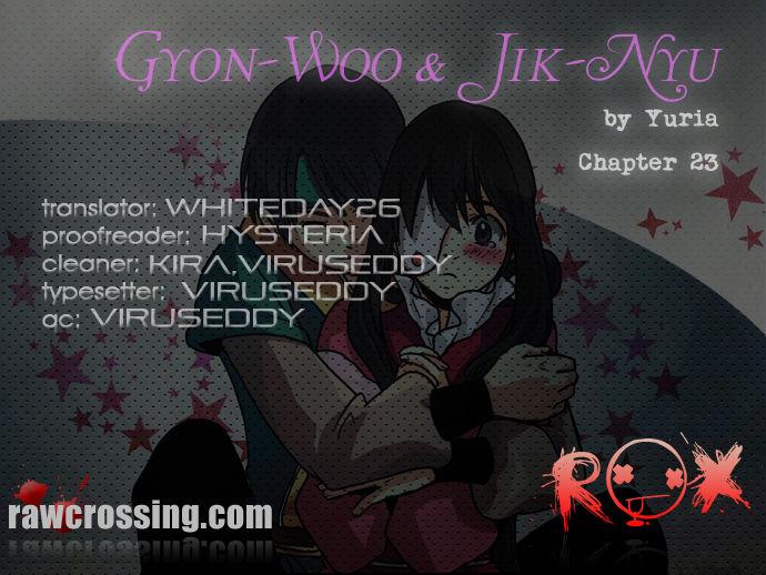 Gyon Woo Jik Nyu 23 Page 1