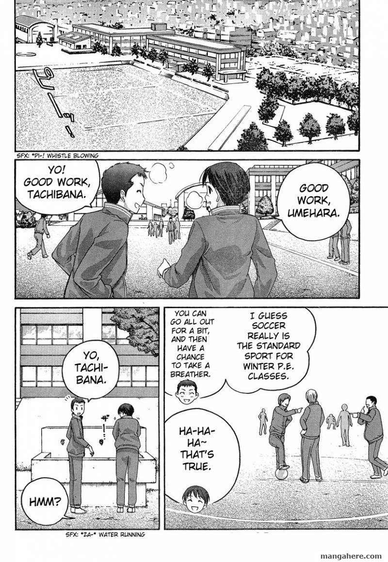 Amagami Precious Diary Kaoru 3 Page 2