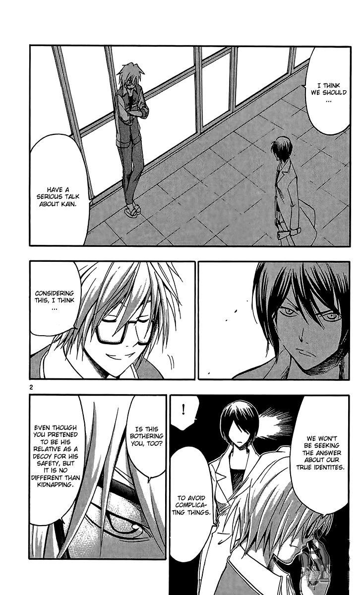 T R A P 20 Page 2