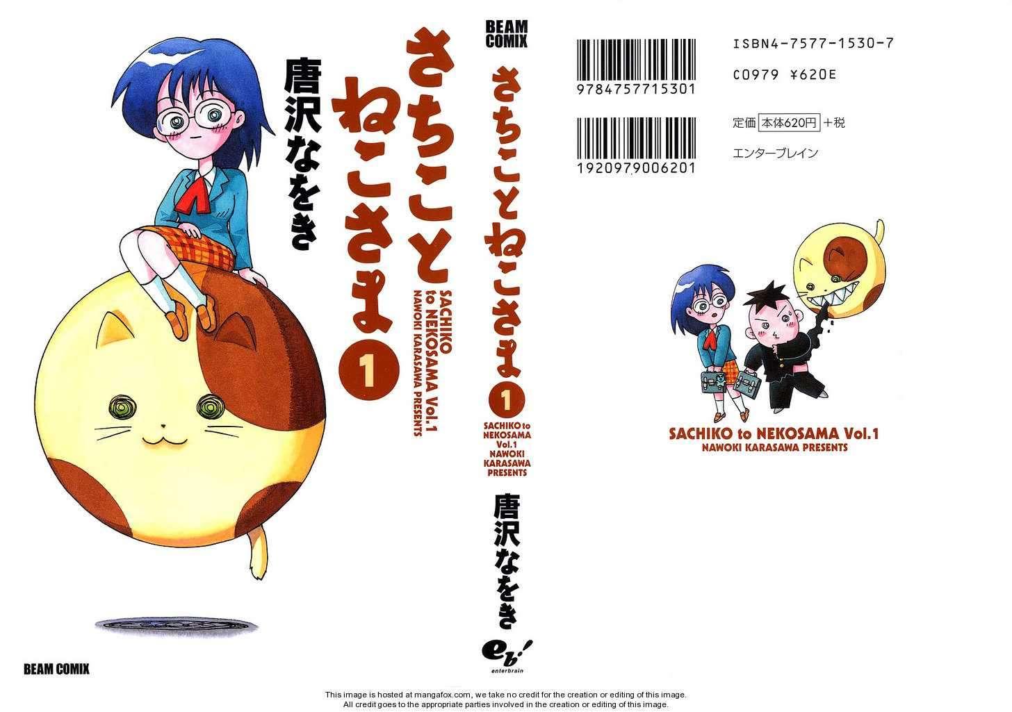 Sachiko To Neko Sama 1 Page 1