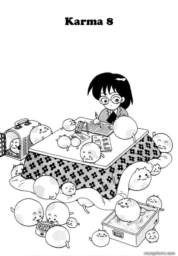 Sachiko To Neko Sama 8 Page 1