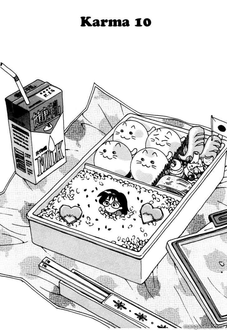 Sachiko To Neko Sama 10 Page 1
