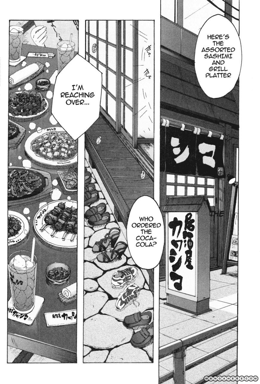 Mizuiro Splash 2 Page 2