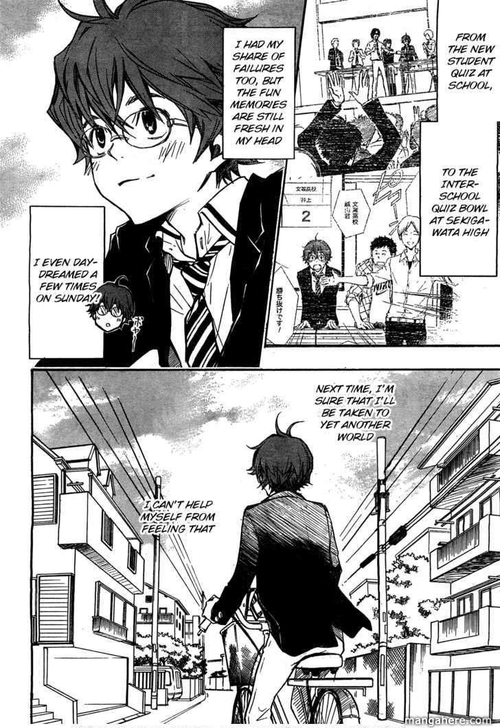 Nana Maru San Bantsu 8 Page 3