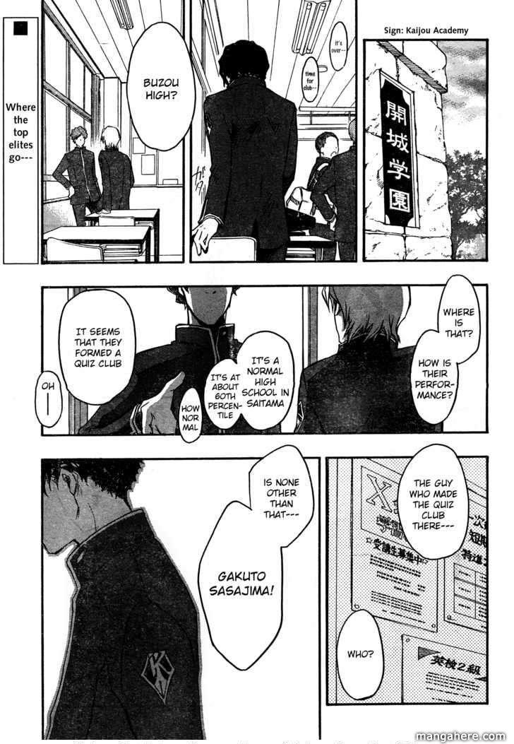 Nana Maru San Bantsu 9 Page 1