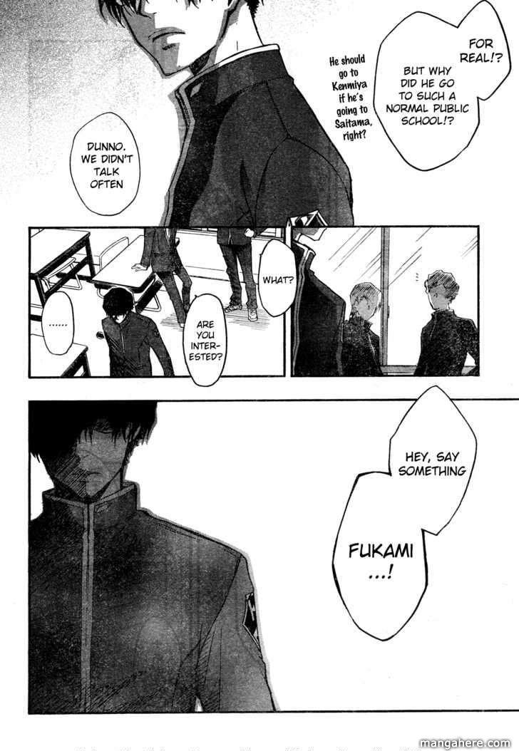 Nana Maru San Bantsu 9 Page 2