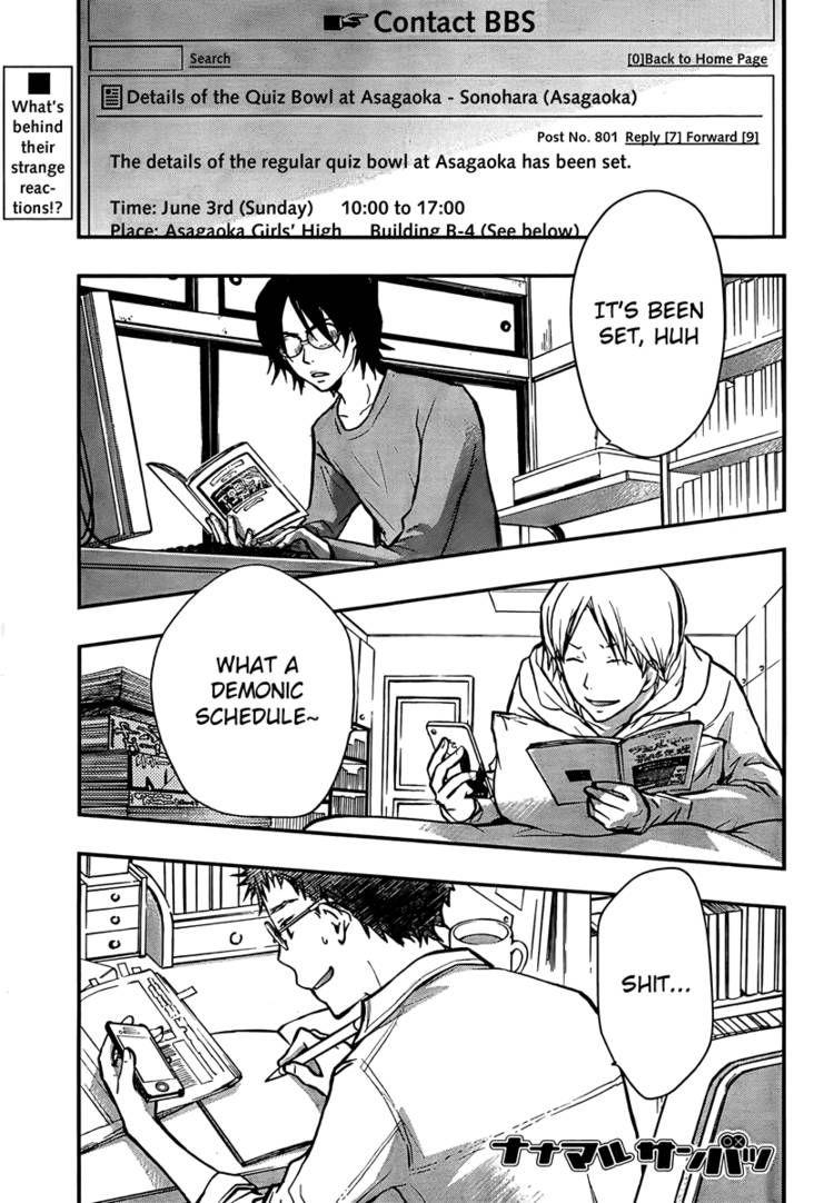 Nana Maru San Bantsu 17 Page 1
