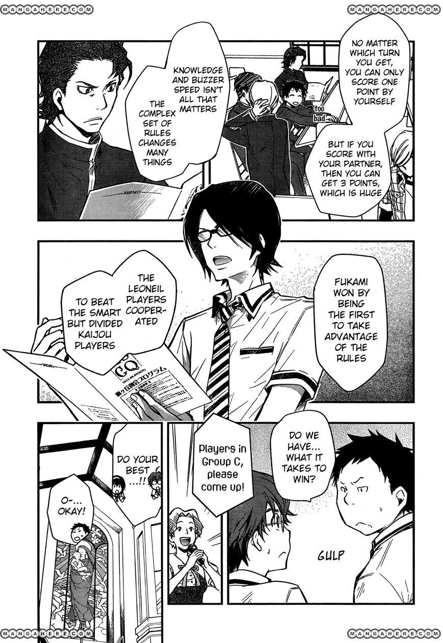 Nana Maru San Bantsu 20 Page 3