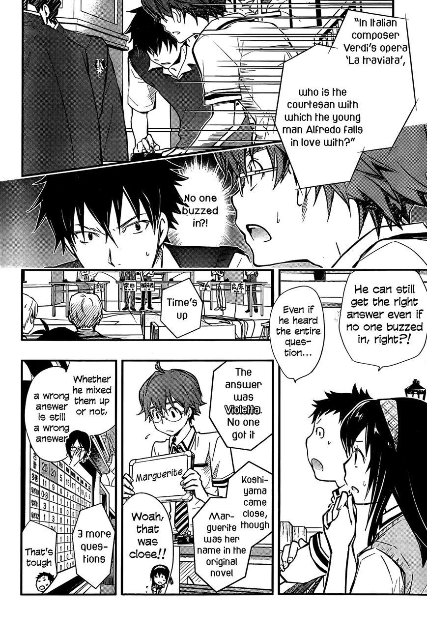 Nana Maru San Bantsu 28 Page 2