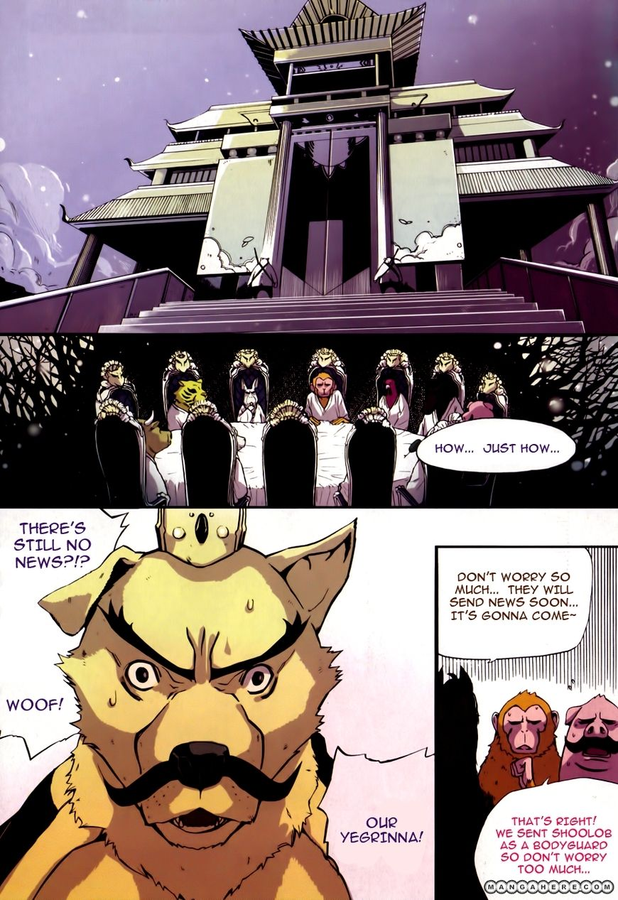 Carnivorous Princess Yegrinna 4 Page 2
