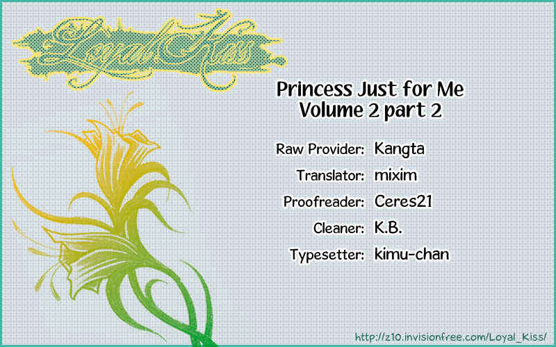 Princess Just For Me 6 Page 1