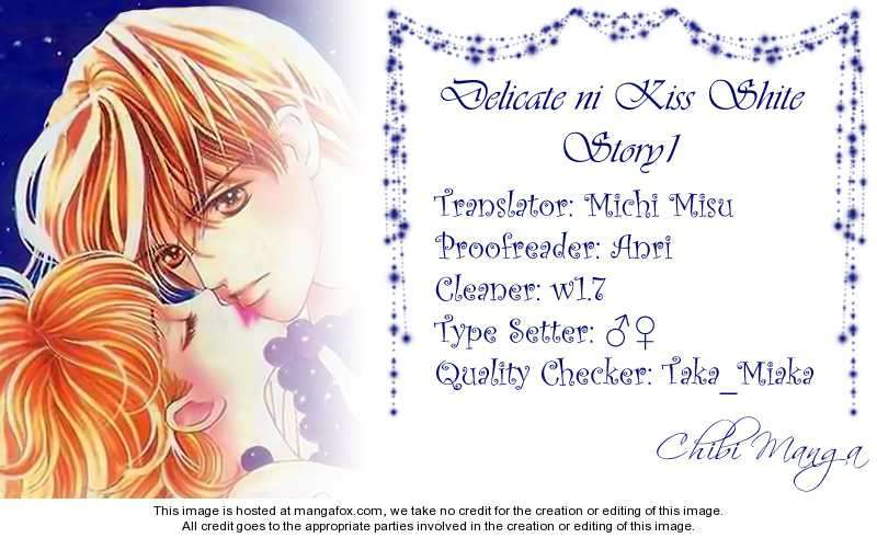 Delicate Ni Kiss Shite Takada Tami 1 Page 1