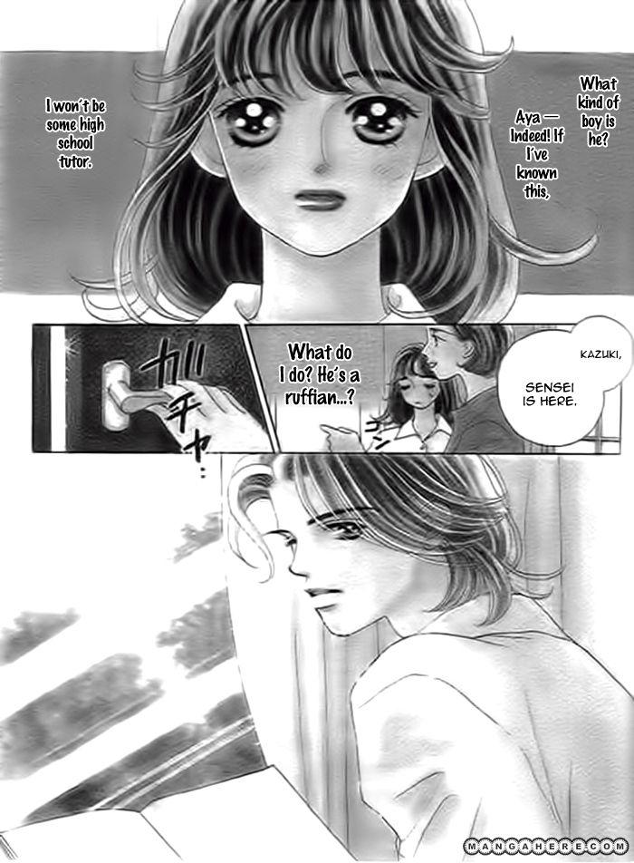 Delicate Ni Kiss Shite Takada Tami 2 Page 2