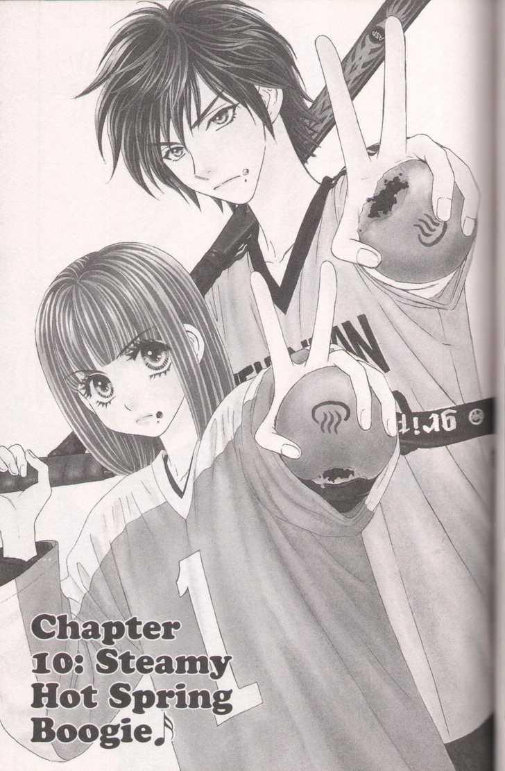 Gokuraku Seishun Hockey Club 10.1 Page 1