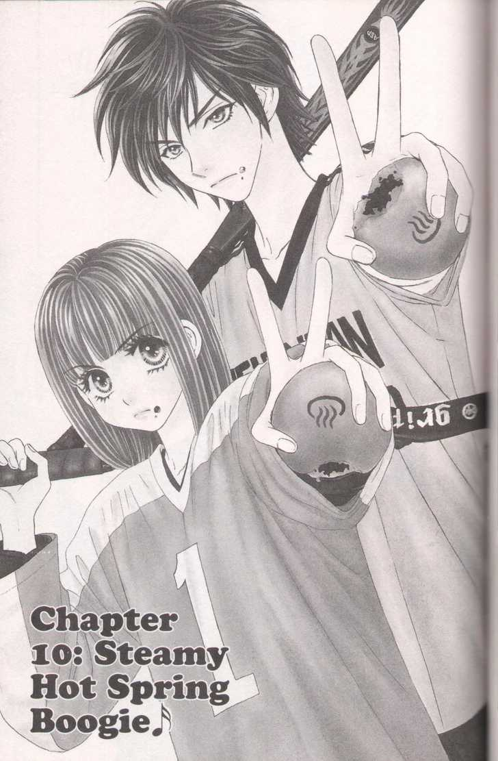 Gokuraku Seishun Hockey Club 10.1 Page 1