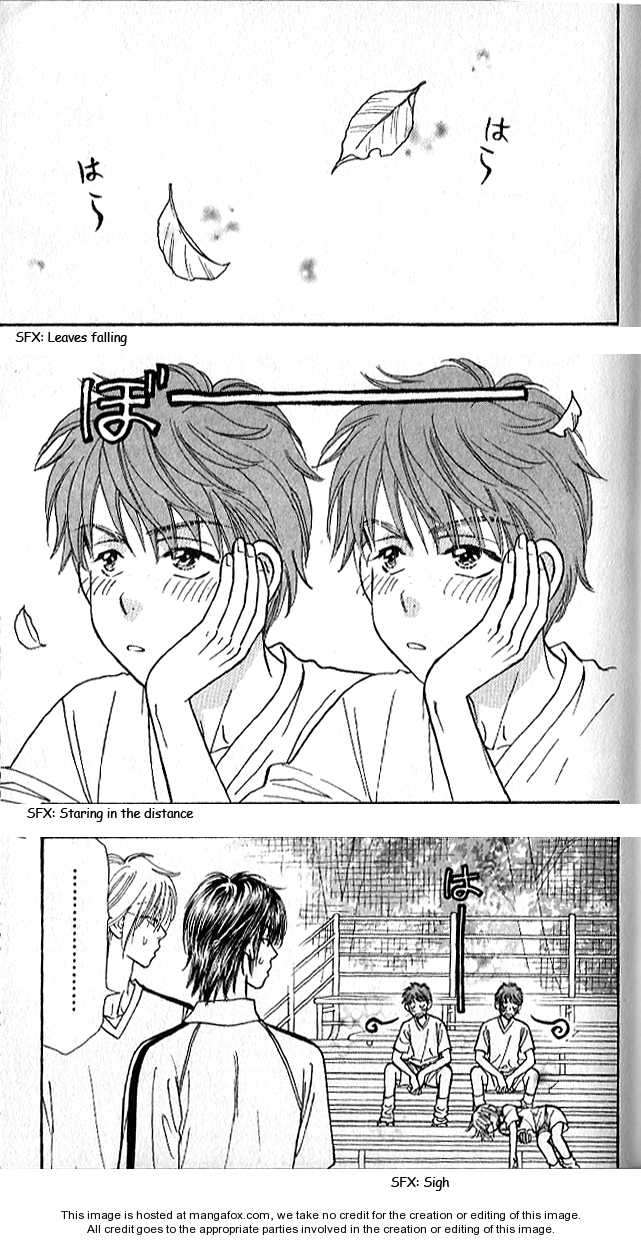 Gokuraku Seishun Hockey Club 14 Page 1