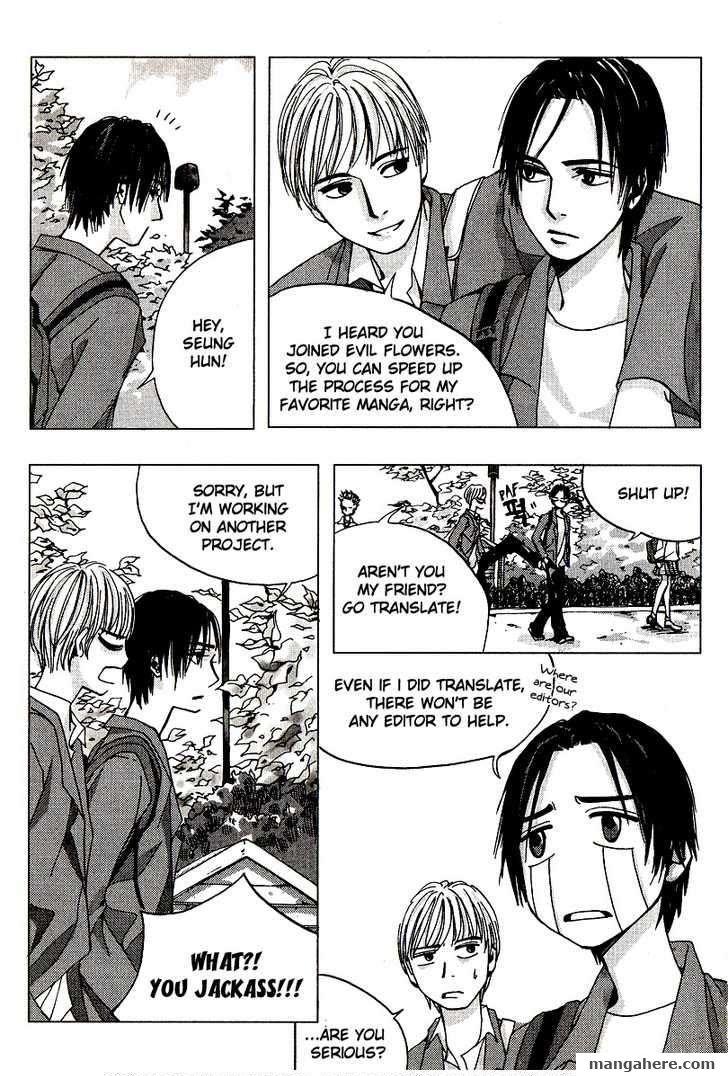 Gokuraku Seishun Hockey Club 37 Page 1