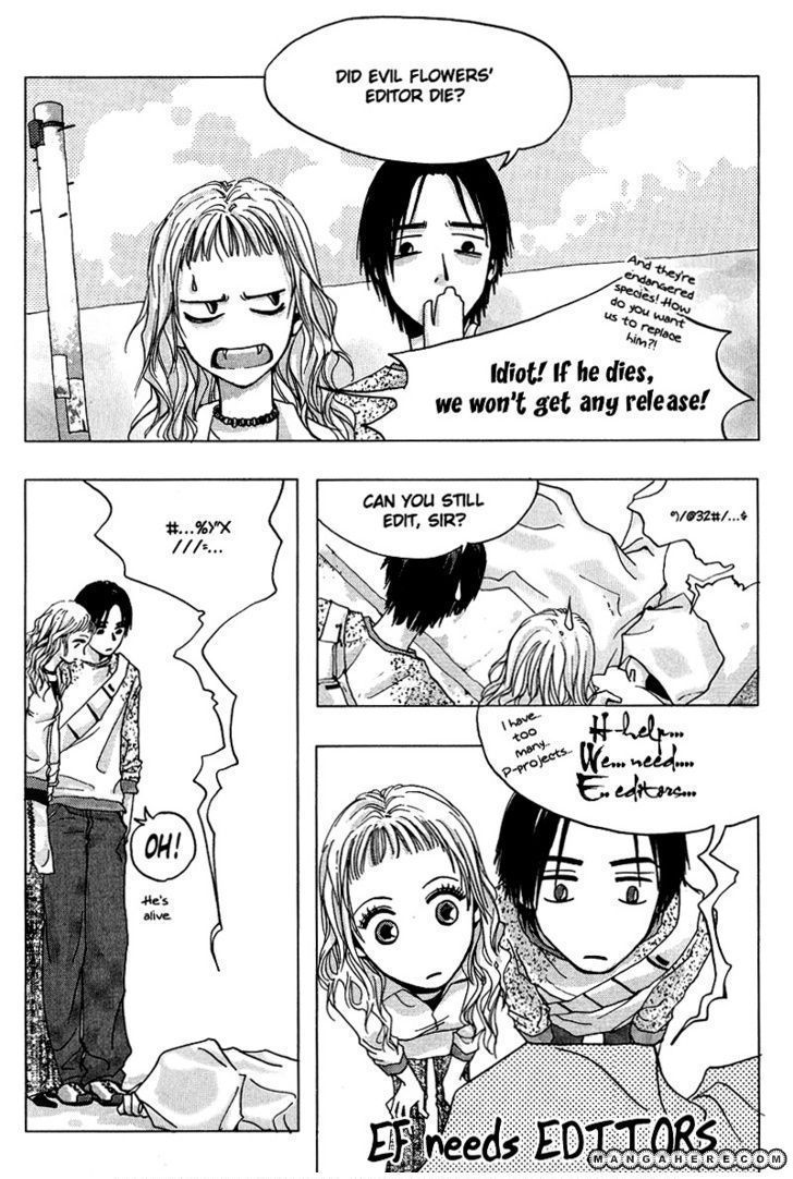 Gokuraku Seishun Hockey Club 42.1 Page 2